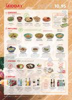 Ofertas de UDON, Carta menus