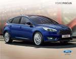 Ofertas de Ford, Nuevo Ford Focus