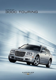 C300 Touring