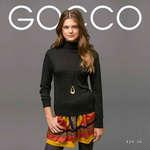 Ofertas de GOCCO, GOCCO Junior F/W