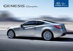 Ofertas de Hyundai, Hyundai Genesis Coupe