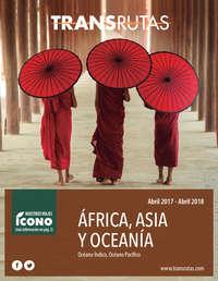 África, Asia y Oceanía 2017 - 2018