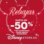 Ofertas de Disney Store, Rebajas