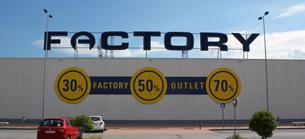 Centro Comercial Factory Guadacorte