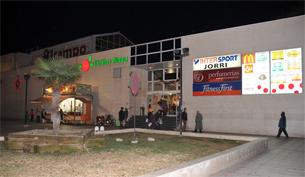 Centro Comercial Utrillas Plaza