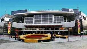 Centro Comercial Zona Este