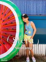 Ofertas de ( Sfera ), Surf Camp