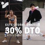 Ofertas de Intersport, 30% de descuento