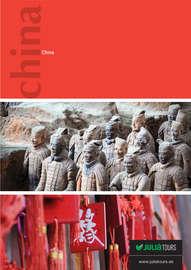 China 2017-2018