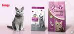 Ofertas de Mercadona, Piensos Compy para gatos esterilizados