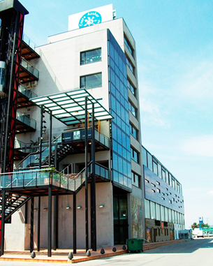 Centro Comercial Costa Azahar