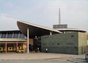 Centro Comercial Parque Principado